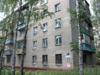 neighbour house: st. Smirnovskaya, house 1Б. Apartment house