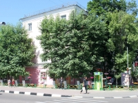 neighbour house: st. Smirnovskaya, house 1. Apartment house
