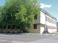 neighbour house: st. Smirnovskaya, house 2. office building