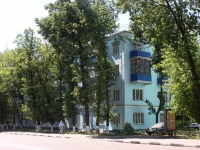 neighbour house: st. Smirnovskaya, house 3. Apartment house