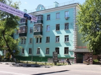 neighbour house: st. Smirnovskaya, house 5. Apartment house