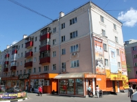neighbour house: st. Smirnovskaya, house 16. Apartment house