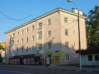 neighbour house: st. Smirnovskaya, house 19. Apartment house
