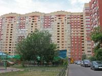Люберцы, Кирова ул, дом 1