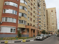 Lyubertsy, Kirov st, house 1. Apartment house