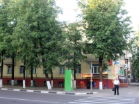 neighbour house: st. Kirov, house 6. Apartment house