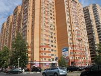 Люберцы, Кирова ул, дом 7