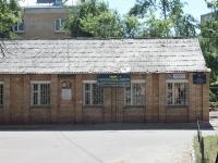 соседний дом: ул. Кирова, дом 10А. офисное здание