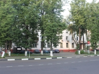 neighbour house: st. Kirov, house 10. Apartment house