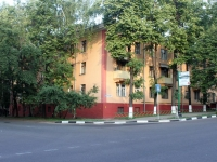 neighbour house: st. Kirov, house 14. Apartment house