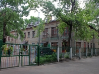 neighbour house: st. Kirov, house 35Ж. nursery school №26
