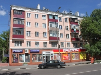 neighbour house: st. Kirov, house 39А. Apartment house