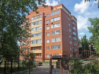 neighbour house: st. Kirov, house 43 к.1. Apartment house