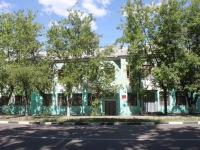 neighbour house: st. Kirov, house 43. music school №1