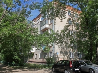 neighbour house: st. Kirov, house 45 к.2. Apartment house