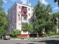 neighbour house: st. Kirov, house 45. Apartment house