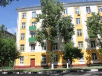 neighbour house: st. Kirov, house 49. Apartment house