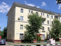 neighbour house: st. Kirov, house 53. Apartment house