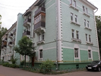 neighbour house: st. Kirov, house 55. Apartment house