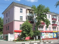 neighbour house: st. Kirov, house 59. Apartment house
