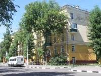 Люберцы, улица Кирова, дом 61. многоквартирный дом