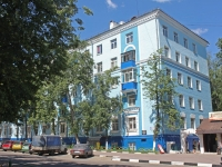 neighbour house: st. Kirov, house 63. Apartment house