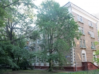 neighbour house: st. Komsomolskaya, house 7. Apartment house
