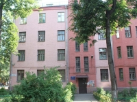 neighbour house: st. Kalinin, house 12. Apartment house