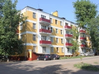 Lyubertsy, Kalinin st, house 13. Apartment house