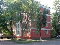 Lyubertsy, Kalinin st, house 14. Apartment house