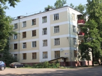 neighbour house: st. Kalinin, house 15. Apartment house