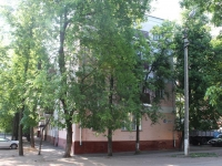 neighbour house: st. Kalinin, house 16. Apartment house