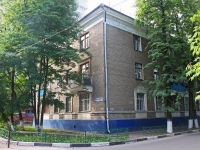 neighbour house: st. Kalinin, house 41. Apartment house