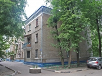 Lyubertsy, Kalinin st, house 47. Apartment house