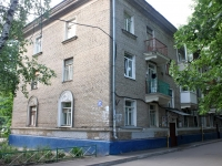 neighbour house: st. Kalinin, house 87. Apartment house