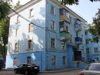 neighbour house: st. Kalinin, house 88. Apartment house