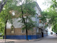neighbour house: st. Kalinin, house 89. Apartment house