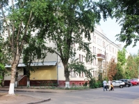 neighbour house: st. Kalinin, house 90. hostel