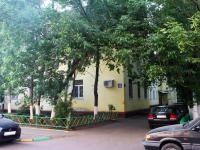 Lyubertsy, The 3rd pochtovoe otdelenie st, house 12. Apartment house