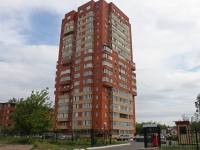 Lyubertsy, The 3rd pochtovoe otdelenie st, house 50 к.2. Apartment house