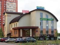 neighbour house: st. The 3rd pochtovoe otdelenie, house 54А. office building