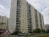 Lyubertsy, The 3rd pochtovoe otdelenie st, house 70. Apartment house