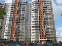 Lyubertsy, The 3rd pochtovoe otdelenie st, house 96. Apartment house