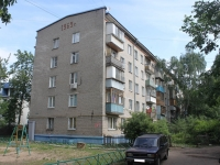 Lyubertsy, Zeleny alley, house 10. Apartment house
