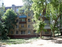 neighbour house: st. Kalarash, house 9. Apartment house