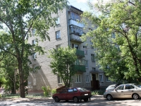 Lyubertsy, st Kalarash, house 11. Apartment house