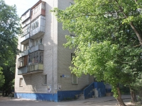 Lyubertsy, Kolkhoznaya st, house 3. Apartment house