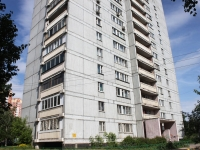 neighbour house: st. Kolkhoznaya, house 5. Apartment house