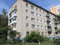 neighbour house: st. Kolkhoznaya, house 16. Apartment house