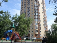 neighbour house: st. Kolkhoznaya, house 20. Apartment house